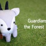 Guardians of the Forest 2016 เราทุกคนคือผู้พิทักษ์ป่า