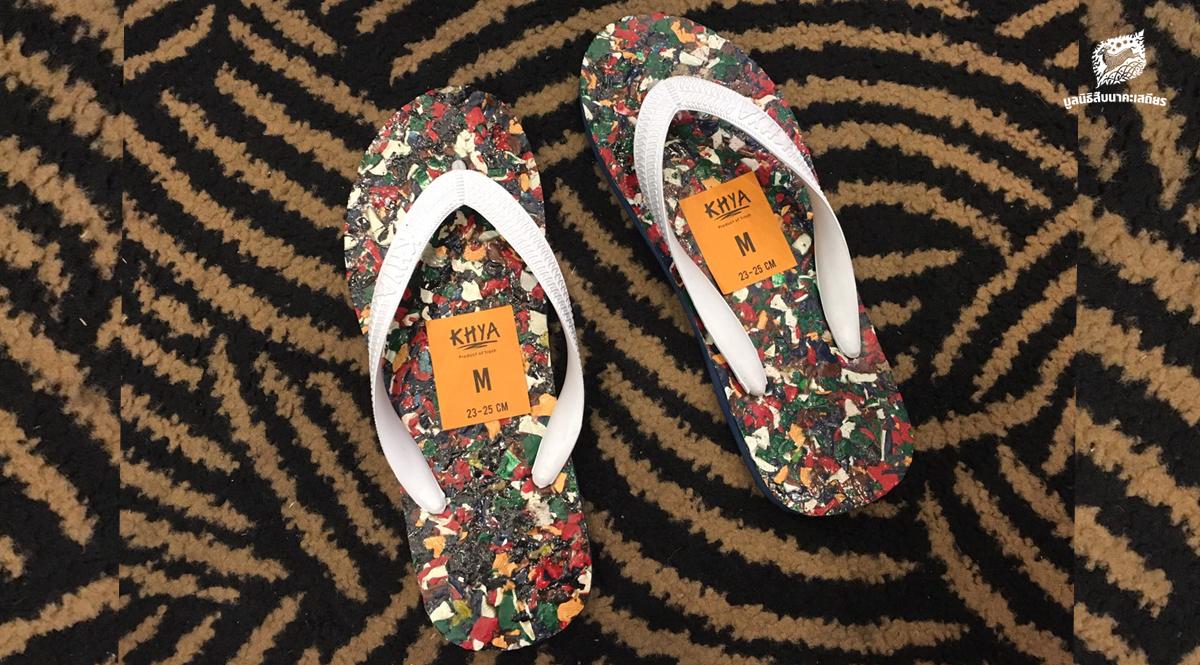 """KHYA (ขยะ) รองเท้ารุ่นพิเศษจากนันยาง ที่จับมือกับ """"ทะเลจร"""" แบรนด์ Upcycling จากขยะทะเล"""